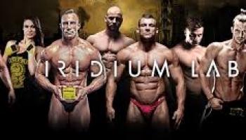 Iridium Labs: Kulturistika Produkty Kde je koupit za nejlepší cenu?